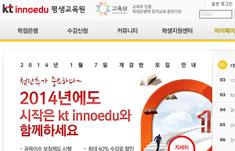 KT이노에듀평생교육원