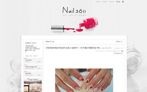 Nail 3611