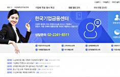 한국기업금융센터