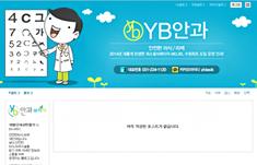 수원 YB안과