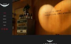 치면식당-프랜차이즈본사