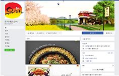 유가네닭갈비-프랜차이즈본사