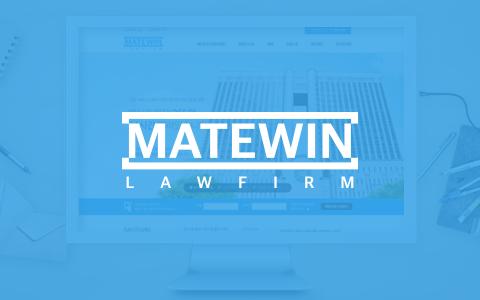 법무법인 메이트윈